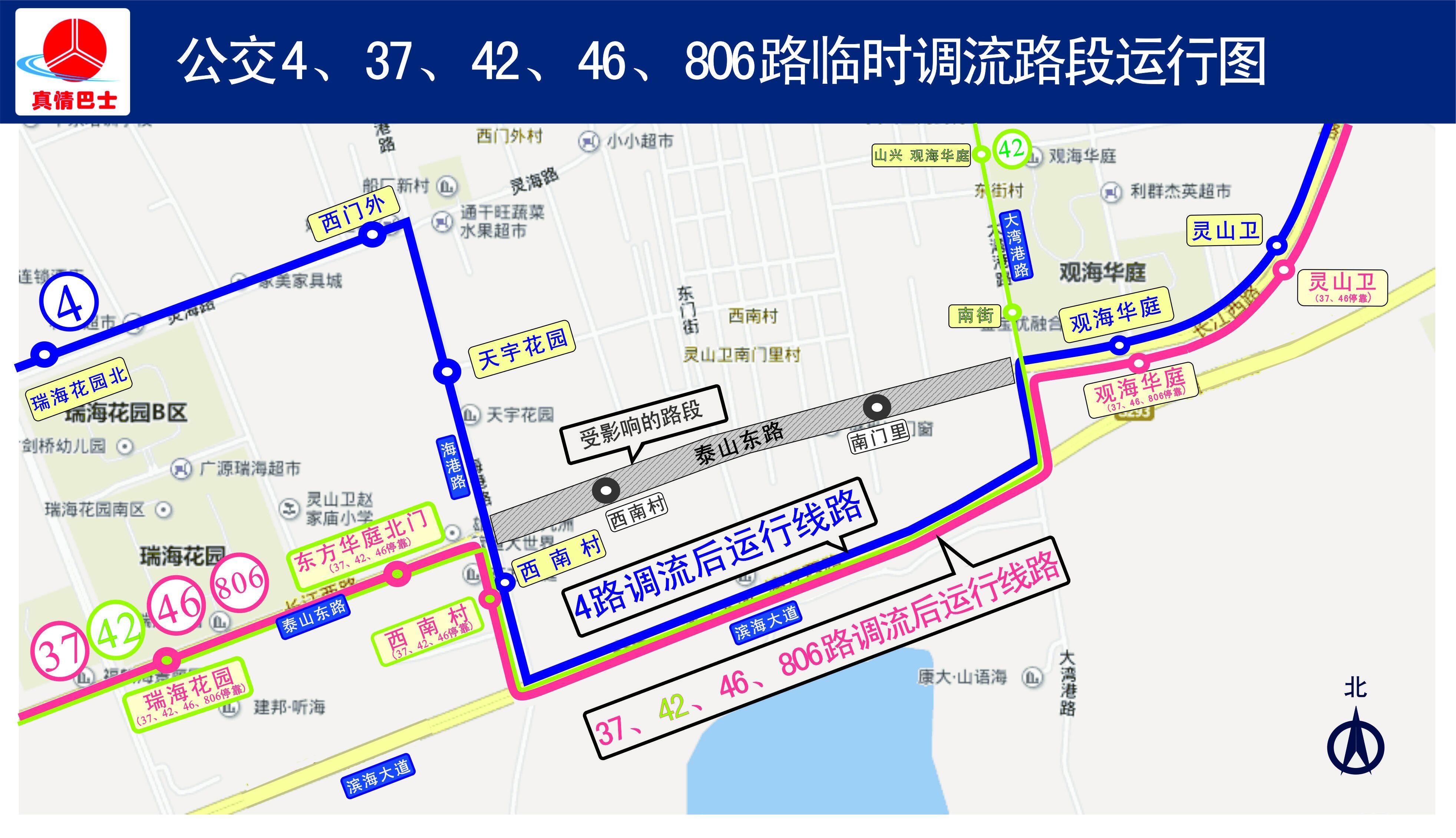 二,公交37路(薛家岛街道办事处—德泰利群购物中心),42路(大湾社区—
