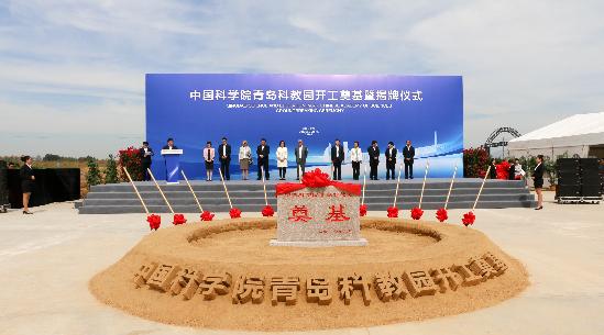 中国科学院青岛科教园以海洋研究所,南海海洋研究所,深海科学与工程